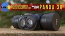🔦 Обзор налобного фонаря Яркий Луч Panda 3R | раздельный свет 4000К