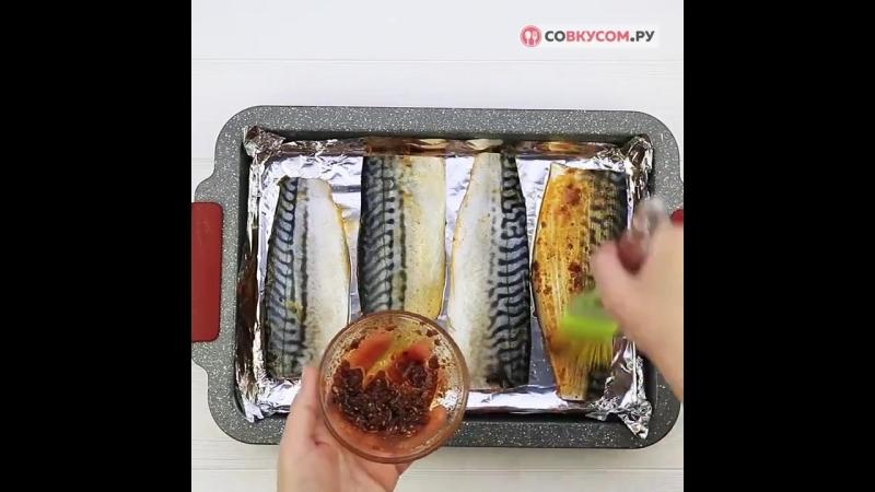 Скумбрия, запечённая в духовке