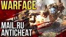 Как в Warface борются с читерами? Исследуем работу MRAC