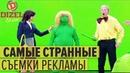 БЕЗУМНЫЙ ХРОМАКЕЙ режиссер наркоман и актер неудачник на зеленке – Дизель Шоу 2019 ЮМОР ICTV