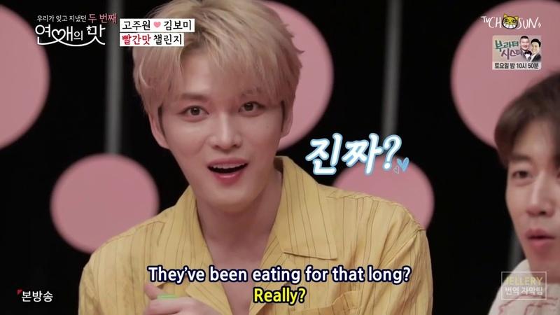 [EN Sub] 08/22/19 Kimjaejoong Taste of Love 김재중 ジェジュン 연애의맛2