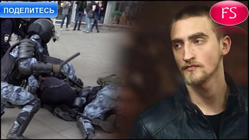 Павел Устинов вышел из СИЗО под подписку о невыезде
