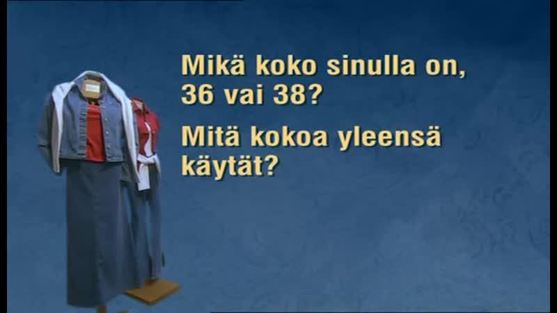 Финский язык Урок 10 Стиральная машина и пылесос
