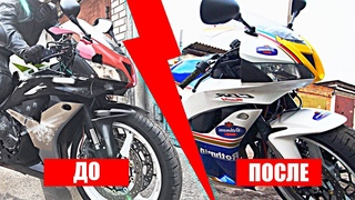 ОБСЛУЖИВАНИЕ мотоцикла ПОСЛЕ ПОКУПКИ