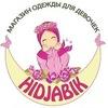 HIDJABIK*ХИДЖАБИК *хиджабы для девочек в Москве