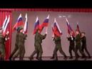 Танец с флагами кадеты 7А 73 школы