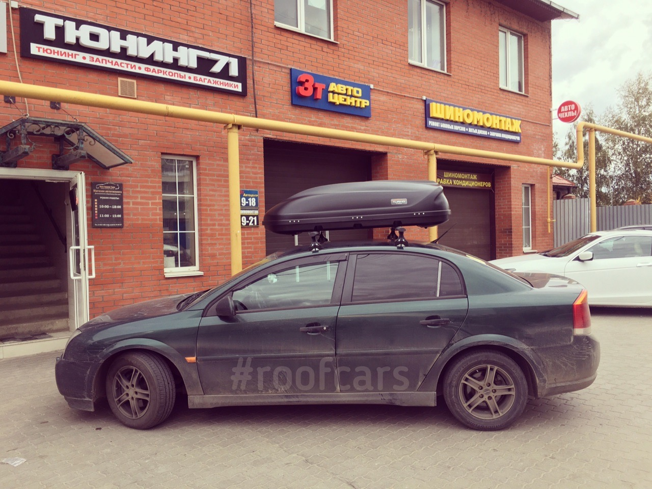 Багажник и автобокс для OPEL VECTRA в Туле