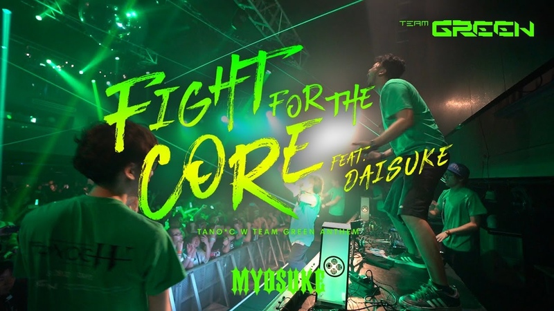 DJ Myosuke - Fight for the CORE feat. Daisuke (Live on TANO*C W DAY GREEN)