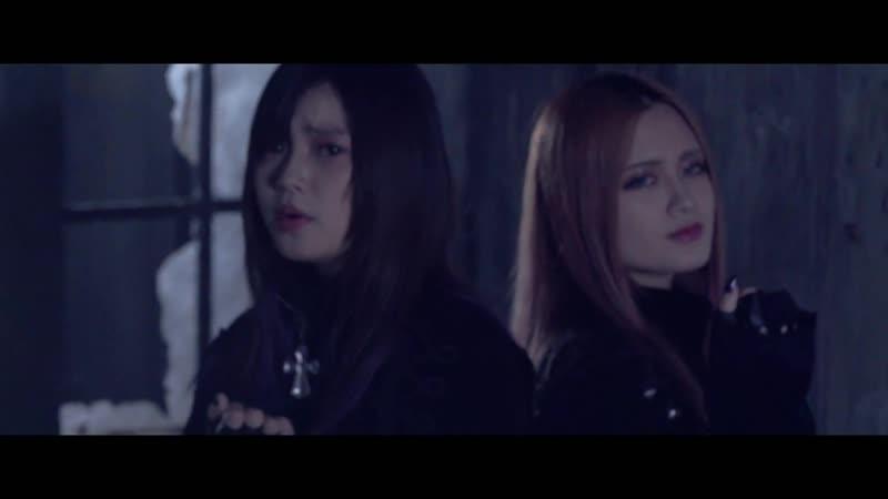 LuCifeR - Punishment ~Tsumi~ 【MV】