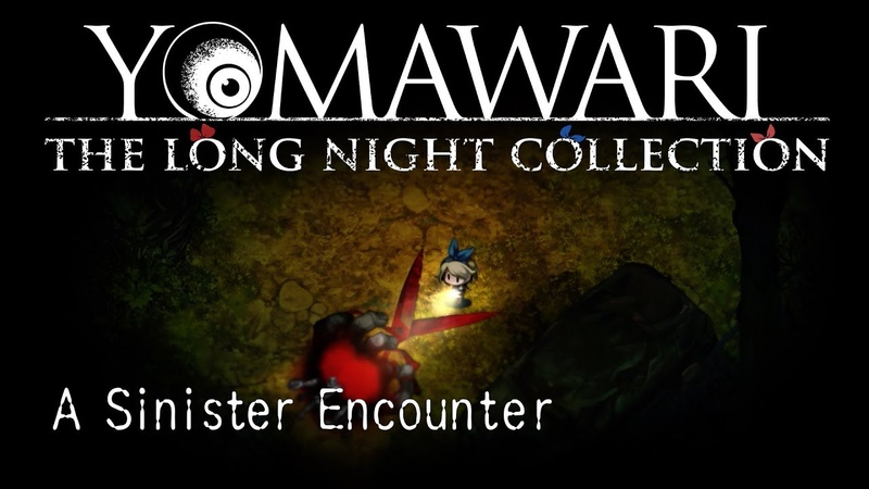 Yomawari The Long Night Collection A Sinister Encounter Nintendo Switch