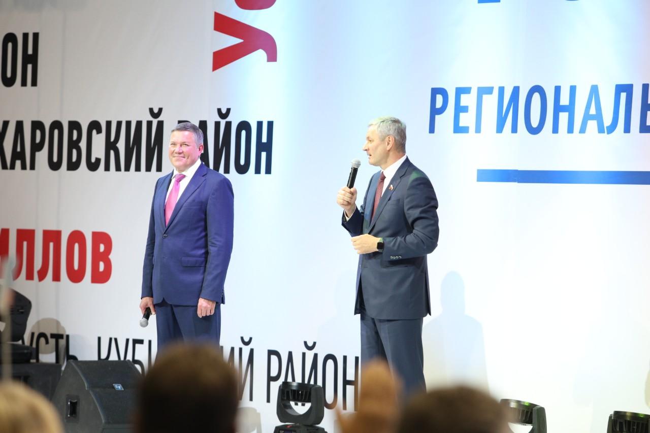 «Единороссы» поддержали решение Олега Кувшинникова участвовать в выборах губернатора