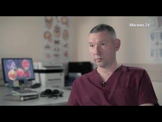 Познавательный фильм о микробиоме