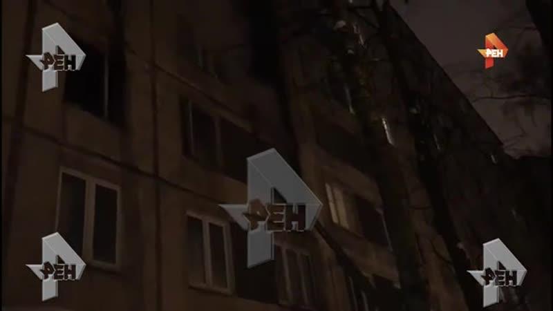 Видео с места смертельного пожара в квартире на юго западе Москвы. РЕН ТВ