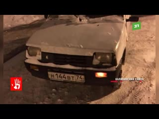 В Челябинске угнали два автомобиля. Их ищут полицейские.