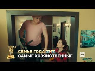 Смотри новый сезон сериала «САШАТАНЯ» скоро на ТНТ!
