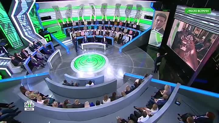 Место встречи Драку заказывали 12 09 19 Голландия опомнилась выданного РФ свидетеля по сбитому Боингу сделали главным подозреваемым