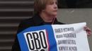 📃 Народная артистка РФ Татьяна Догилева в одиночном пикете около приемной Администрации Президента