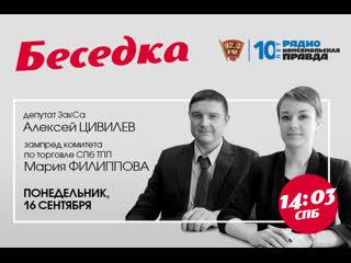 Дело-табак: откуда в Петербурге нелегальные сигареты и чем они опасны