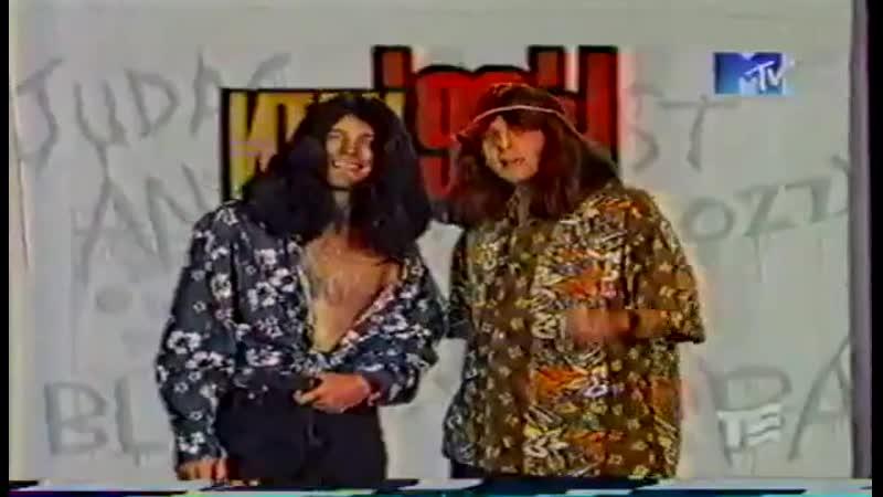 Вася и Миша - Pease ДА! (Итак, 90-е!, MTV)