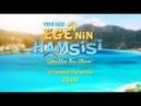 Рыбка Эгейского моря / Ege\'nin hamsisi (2018)