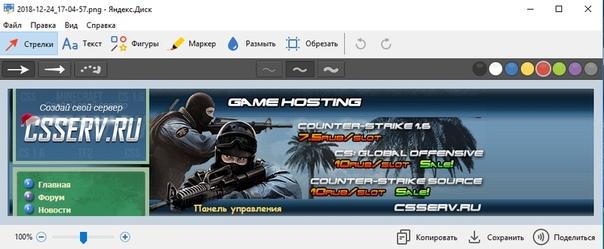 Как делать скриншоты? Снимок экрана в игре, screenshot?, изображение №4