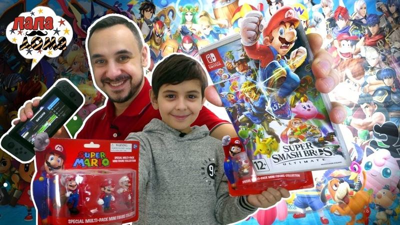 ПАПА РОБ и ЯРИК играют в Super Smash Bros. Ultimate в реальной жизни!