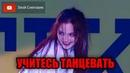 КРИЗИС ПОКАЗАТЕЛЬНЫХ Евгения Медведева и НОВЫЙ НОМЕР под Билли Айлиш Rostelecom Cup 2019