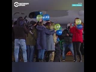 В Киеве встретили пленных с Донбасса