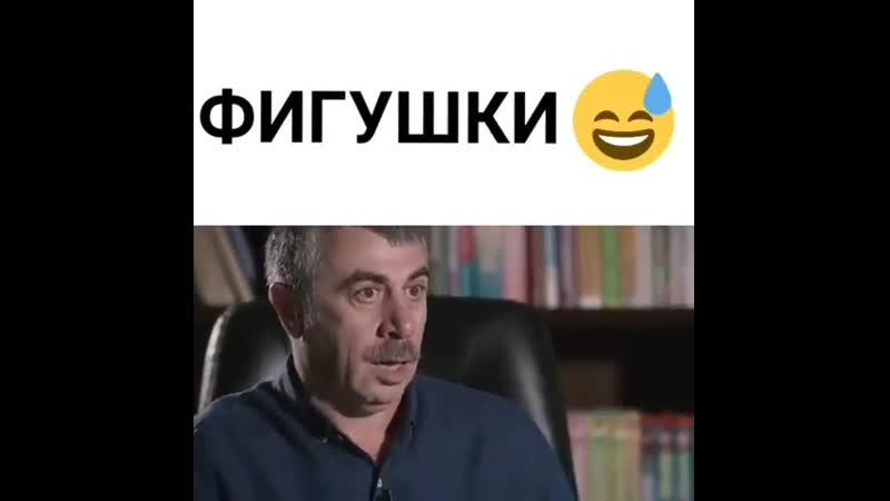 VIDEO 2019 10 09 12 43