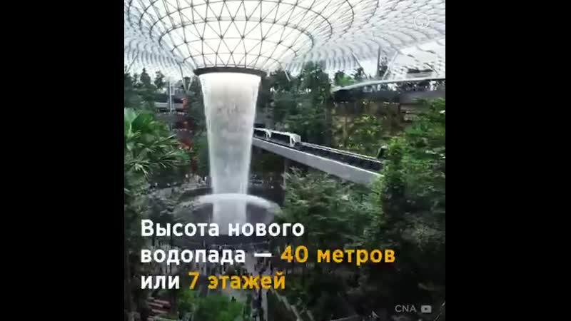 VIDEO 2019 07 15 16 51