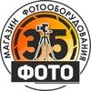 Фото35 - Фотомагазин Эксклюзивных Приналежностей