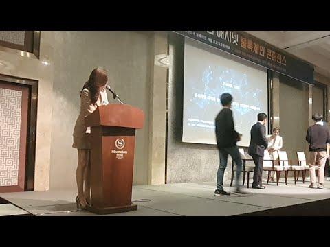 해시넷 블록체인 컨퍼런스 대한민국 블록체인 개발 프로젝트 쉐라톤 디큐 4