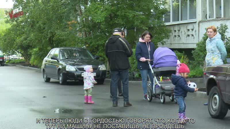 Как в Петрозаводске преображаются дворы