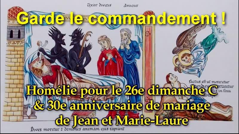 Garde le commandement Homélie pour le 26e dimanche C et 30e anniversaire de mariage de J M L