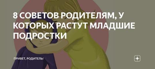Анастасия Крылова Фотографирует Голую Грудь – Трудные Подростки (2020)