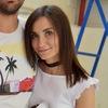 Yulia Ilina