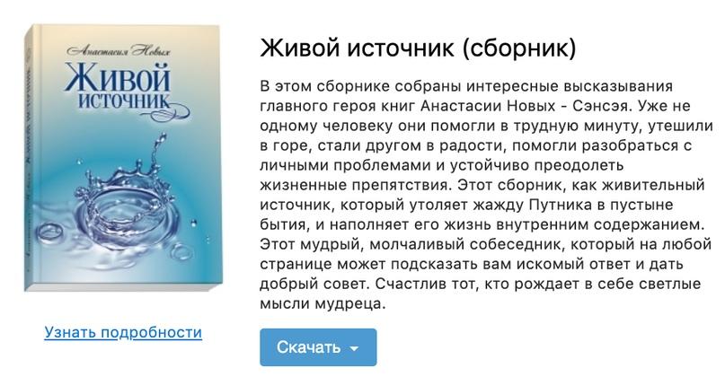 """Алёна Намлиева - Подробный разбор """"АллатРа"""" Опасности этого учения IbIp3Aqbwz0"""