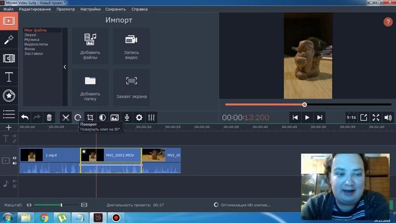 8. Как создать видео для Stories и IGTV в Movavi Video Suite 18
