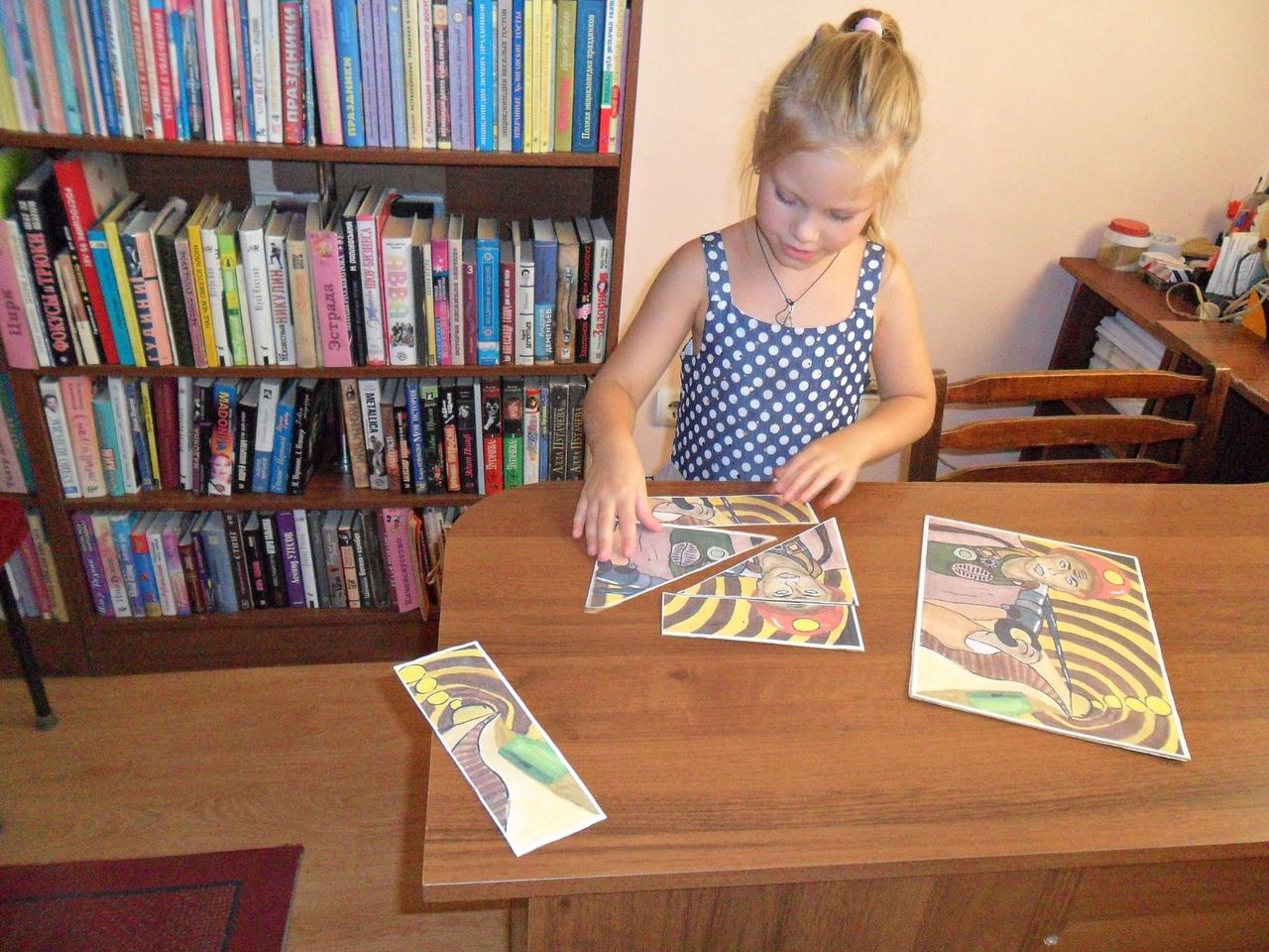 отдел искусств, Донецкая республиканская библиотека для детей, юбилей города, лето в библиотеке, привет библиоЛЕТО