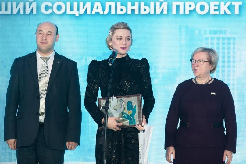 В Уфе наградили победителей конкурса «Лучший социальный проект года – 2019», изображение №4