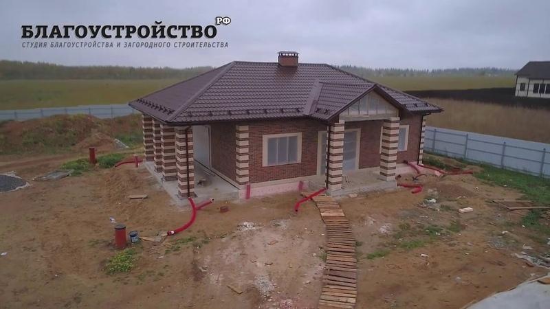 Строительство дома.Баварская кладка.Благоустройство.рф