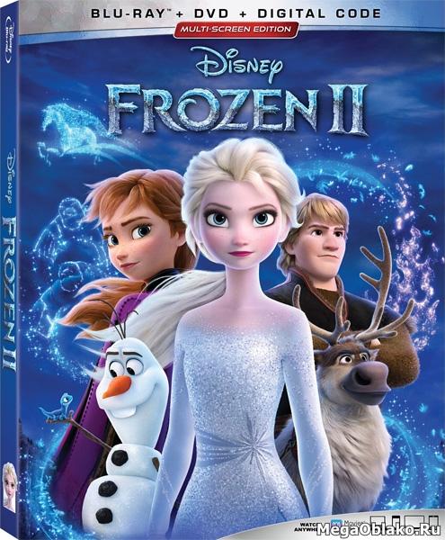 Холодное сердце2/ Frozen II (2019/BDRip/HDRip) + BD-Remux [2D/3D]
