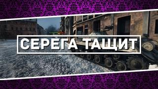 Серега Аксенов тащит! Лучший бой! 18+
