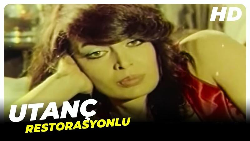 Utanç Türk Filmi Zerrin Egeliler