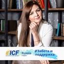 Фотоальбом Марии Поповой