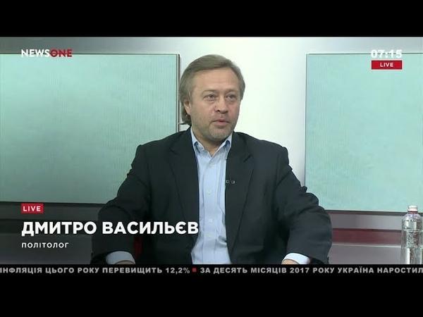 Васильев: Саакашвили просто издевается над Украиной 12.12.17