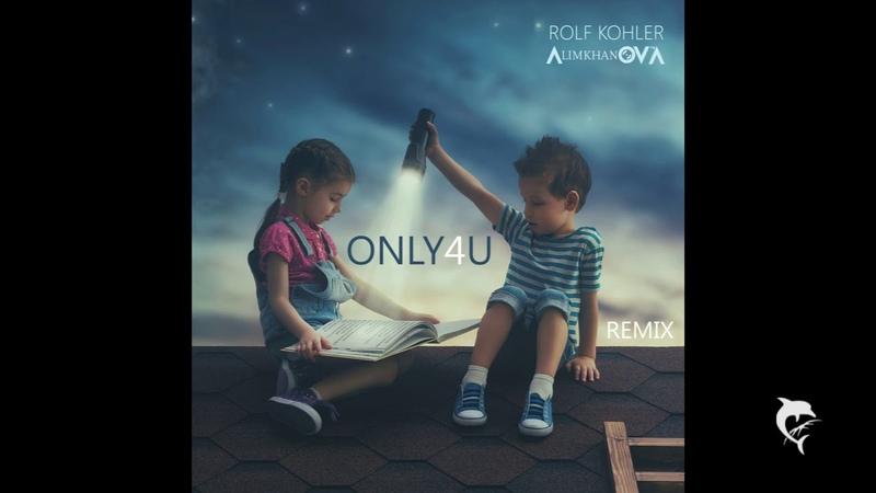 Rolf Kohler Алимханов А. — Only For You (Remix)