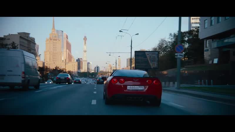 Прятки HammAli Navai клип из фильма Холоп