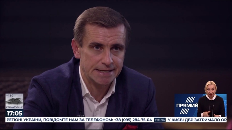 Щасливе інтервю з Констянтином Єлісєєвим від 5 жовтня 2019 року