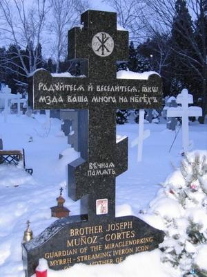 Иосиф Муньос-Кортес: не боясь смерти за Христа, изображение №5